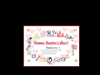 Teacher Day Special Card