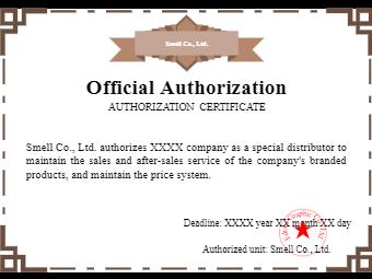 Brand Authorization Certificate