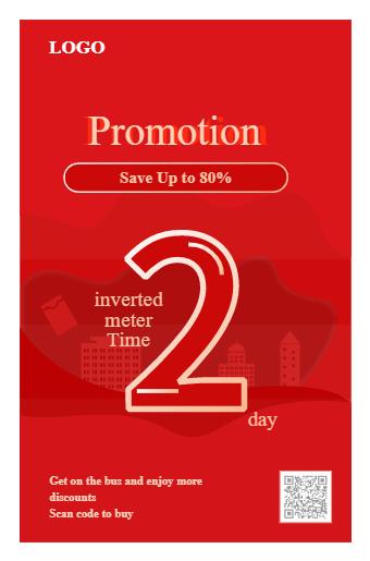 E-Commerce Promotion Poster