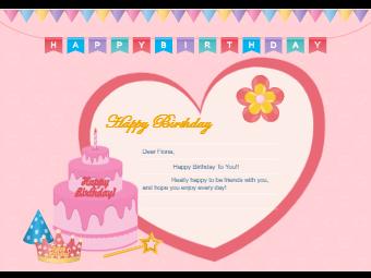 Birthday E-Card