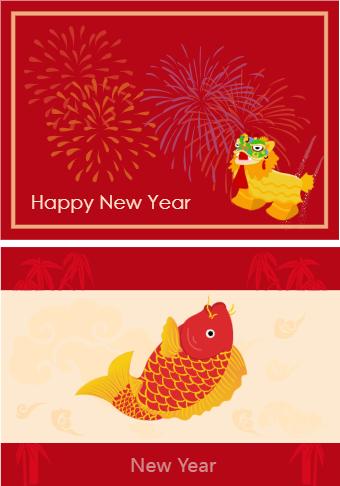 Golden Fish New Year Card