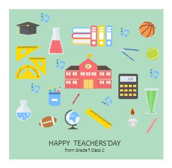 Class Teacher's Day Card