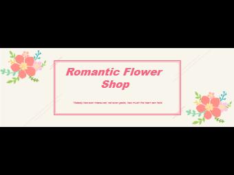 Flowers Twitter Header